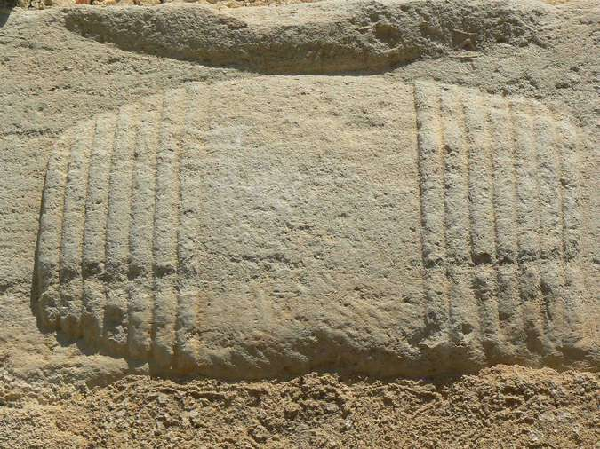 Visuel 2/3 : Bas-relief de Colonzelle