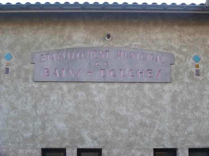 Visuel 3/3 : Maison de la Céramique / Bains Douches