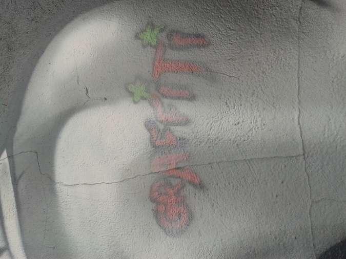 Visuel 3/5 : Street art