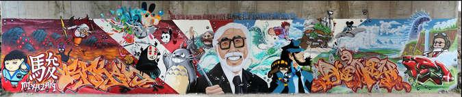 Visuel 1/2 : Street Art