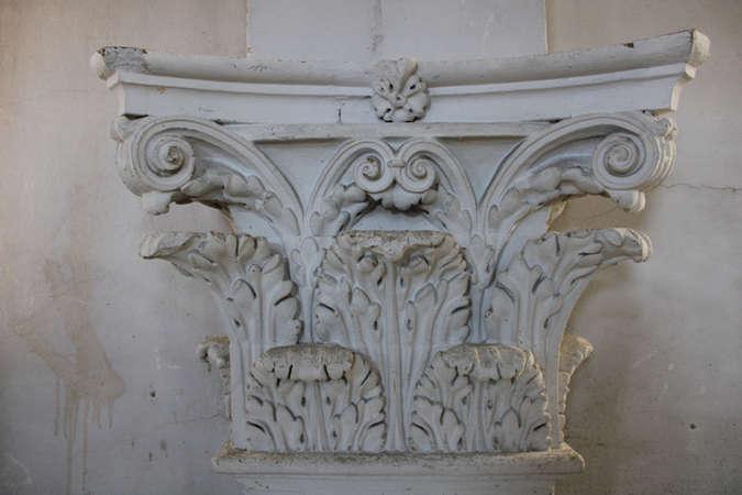 Visuel 1/4 : Chapiteaux (chapelle des Cordeliers)