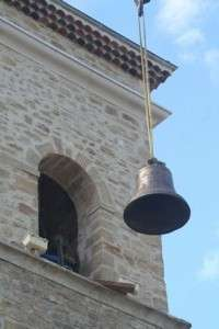 Visuel 2/2 : Eglise Sainte-Anne